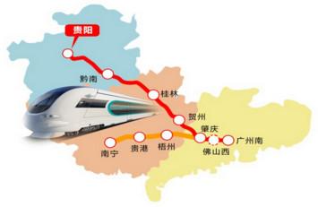 粤桂黔高铁经济带